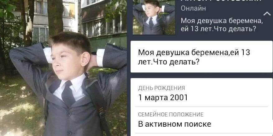deti-v-seti-1