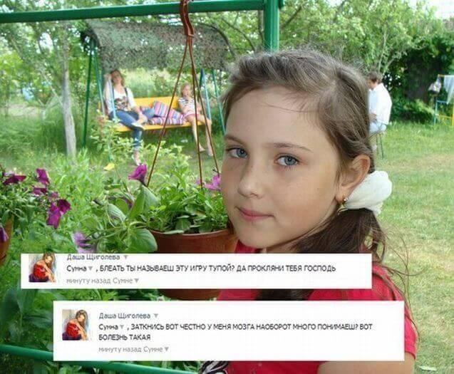 deti-v-seti-2