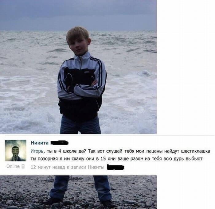 deti-v-seti-3