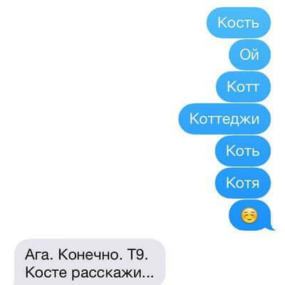 dobannaya-avtozamena-13