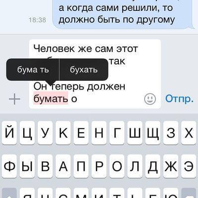dobannaya-avtozamena-14