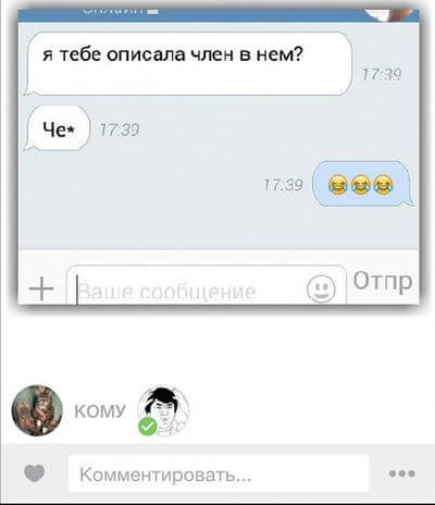 dobannaya-avtozamena-17