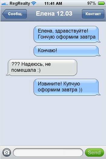 dobannaya-avtozamena-22