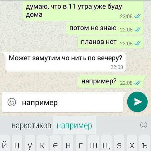 dobannaya-avtozamena-5