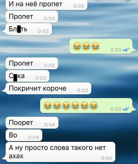 dobannaya-avtozamena-6