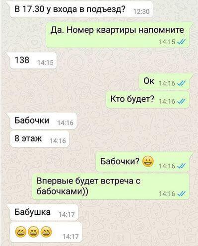 dobannaya-avtozamena-7