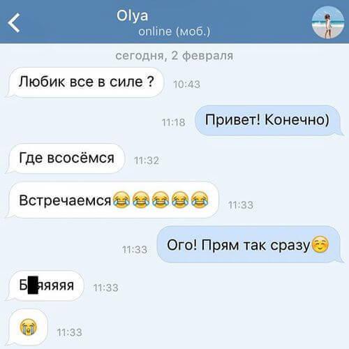 dobannaya-avtozamena-8