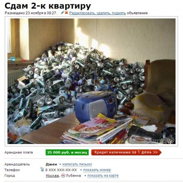 funny-avito-40