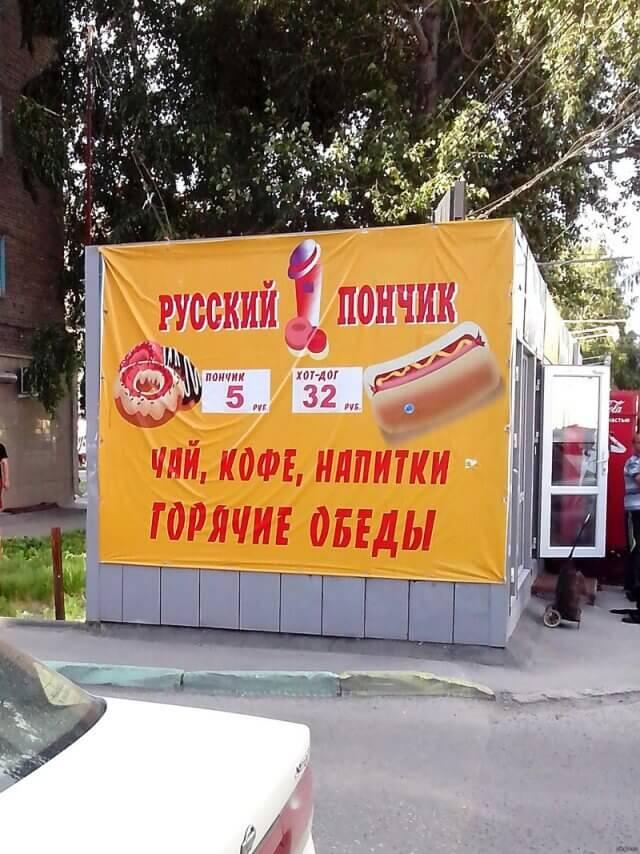 reklama-jokes-8