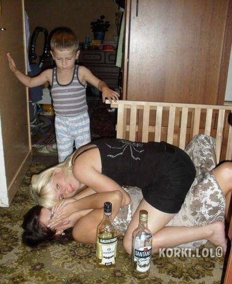 Пьяная мамка фото мой