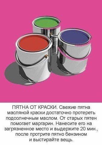 vivod-pyaten-4