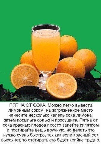 vivod-pyaten-5