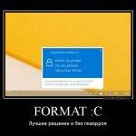 Демотиваторы про компьютеры и IT