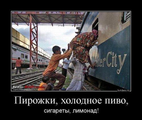 http://korki.lol/wp-content/uploads/2016/04/demotivatory-1027.jpg