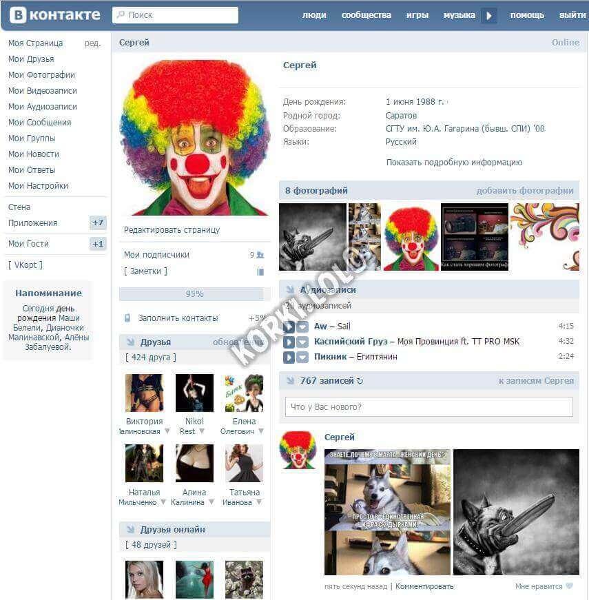 Социальная сеть для - Евгения Евгеньевна Вульфсон