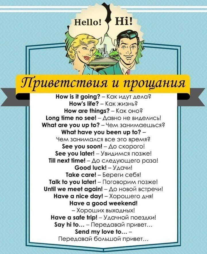английские цитаты о здоровье