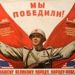 Стихи о Великой Отечественной Войне которые пробирают до слёз