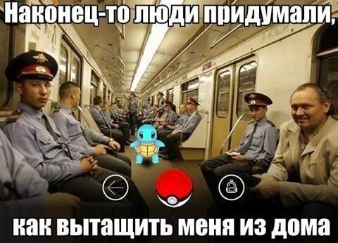 pokemon-go-humor1