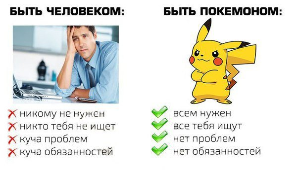 pokemon-go-humor4