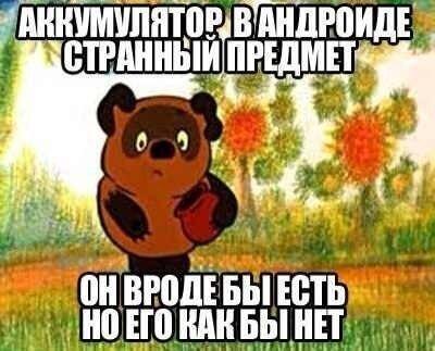 it-humor-0013