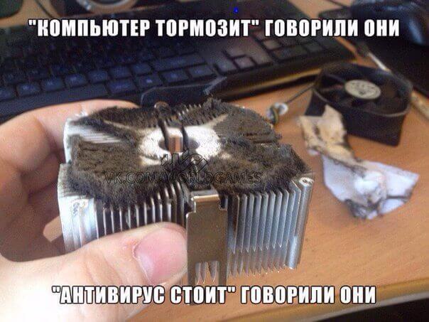 it-humor-0014