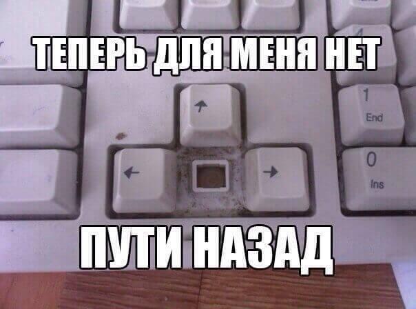 it- humor-0017