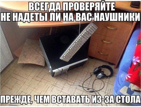 it-humor-002