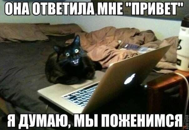 it-humor-007