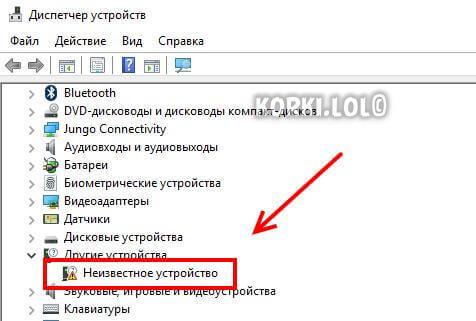 неизвестное устройство usb windows 10