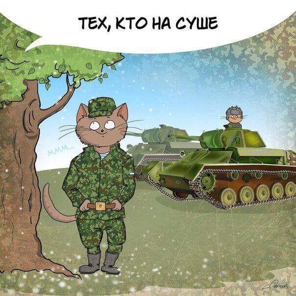 открытка 23 февраля с котами
