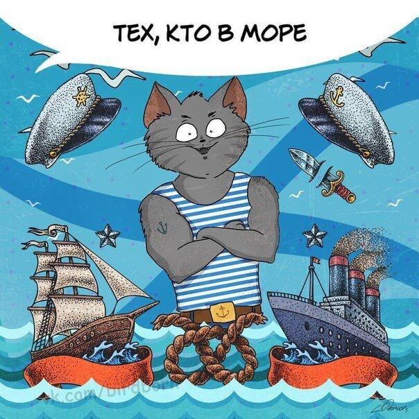 23 февраля котик рисунок