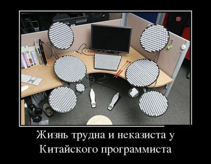 демотиваторы интернета