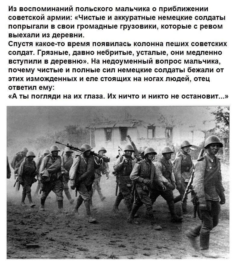 советские солдаты второй мировой
