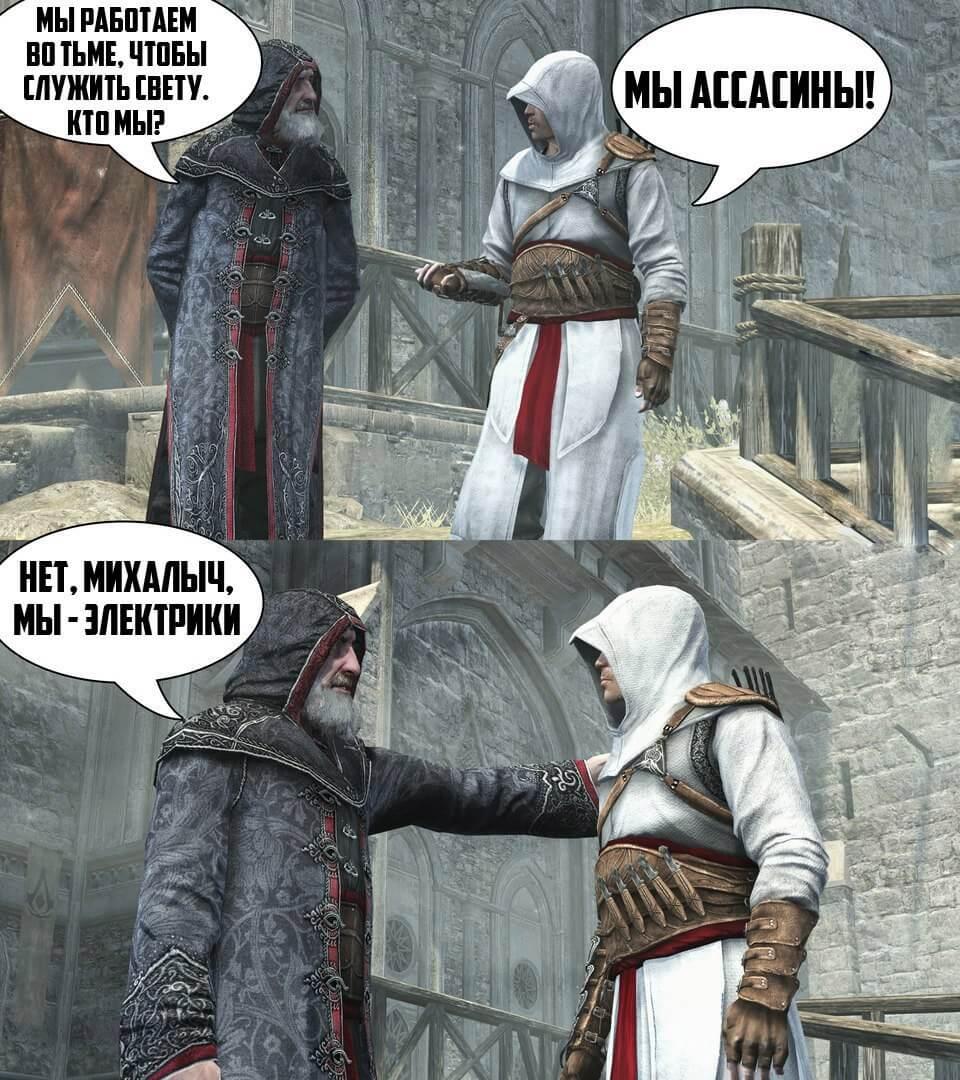 Новые анекдоты и юмор