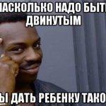 Самые нелепые имена в России для детей
