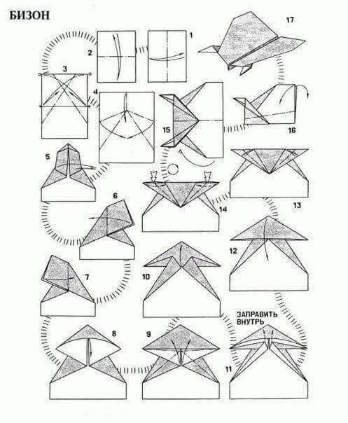 как сложить самолёт из бумаги самостоятельно