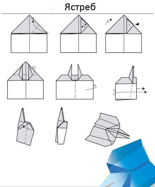 Как сделать самый лучший самолетик из бумаги фото 356