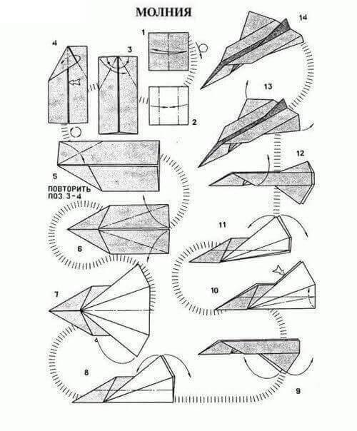 схема бумажного самолёта