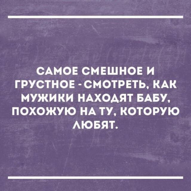 картинки с цитатами о жизни