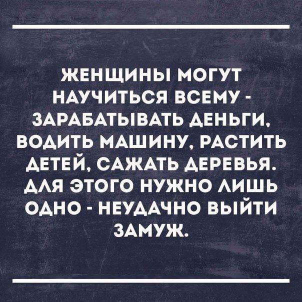 картинки с цитатами со смыслом