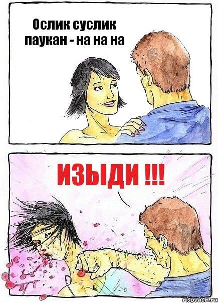 nezhniy-ona-bila-mokrenkaya-konchila