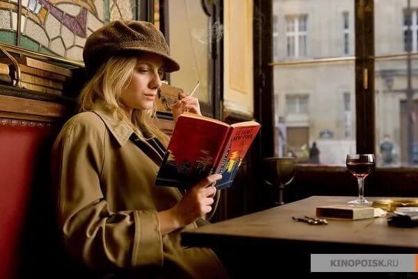 читающие герои картинки