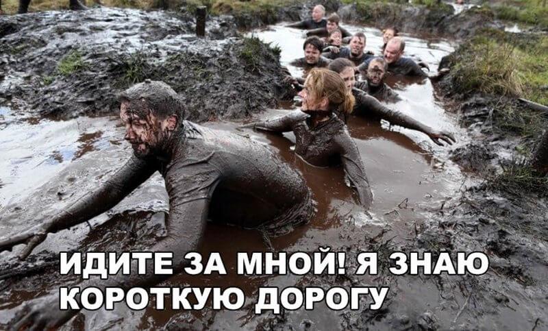Лучшие анекдоты из россии