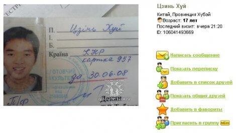 прикольные фамилии в россии