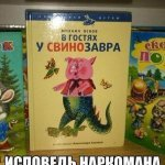 Прикольные смешные картинки