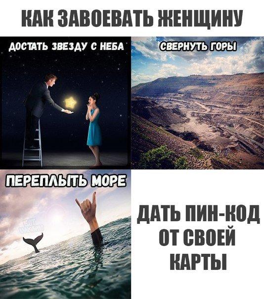 красивые смешные картинки с надписями со смыслом