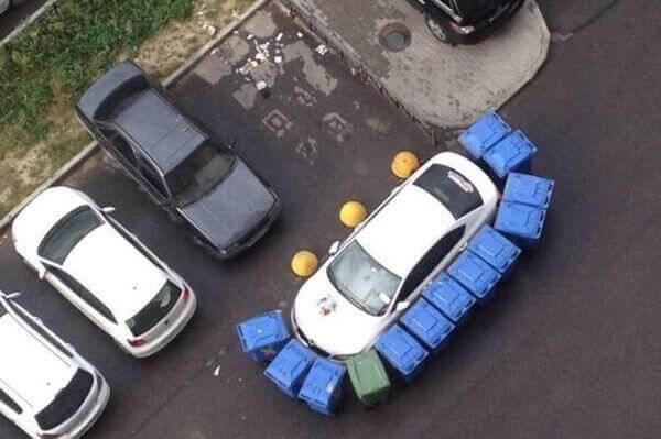 хамы парковки урок