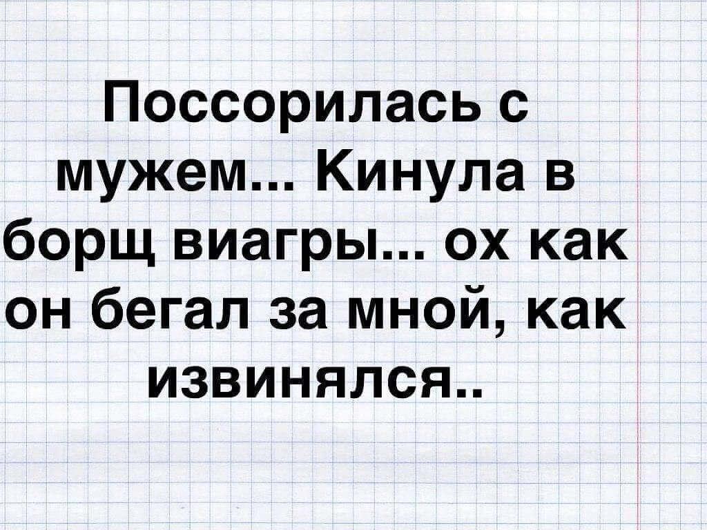 свежие анекдоты из россии
