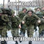 Армейские афоризмы, цитаты, шутки и высказывания