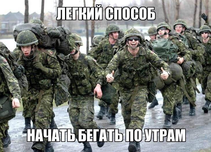 лучшие армейские афоризмы и шутки